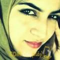 أنا نور من العراق 26 سنة عازب(ة) و أبحث عن رجال ل الحب