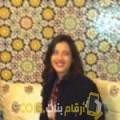 أنا سلام من فلسطين 26 سنة عازب(ة) و أبحث عن رجال ل التعارف