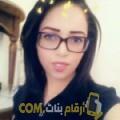 أنا دانية من البحرين 27 سنة عازب(ة) و أبحث عن رجال ل التعارف