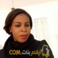 أنا دعاء من تونس 34 سنة مطلق(ة) و أبحث عن رجال ل التعارف