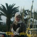 أنا سعدية من تونس 49 سنة مطلق(ة) و أبحث عن رجال ل الدردشة