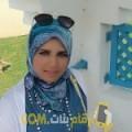 أنا بسمة من فلسطين 28 سنة عازب(ة) و أبحث عن رجال ل الزواج