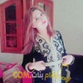 أنا غادة من قطر 28 سنة عازب(ة) و أبحث عن رجال ل الحب