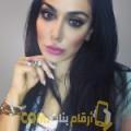 أنا زهرة من قطر 23 سنة عازب(ة) و أبحث عن رجال ل الزواج