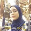 أنا يمنى من مصر 26 سنة عازب(ة) و أبحث عن رجال ل الدردشة