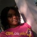 أنا نرجس من قطر 22 سنة عازب(ة) و أبحث عن رجال ل الزواج