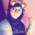 أنا نجمة من اليمن 23 سنة عازب(ة) و أبحث عن رجال ل التعارف