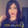 أنا جهان من سوريا 27 سنة عازب(ة) و أبحث عن رجال ل التعارف