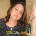 أنا نزهة من تونس 34 سنة مطلق(ة) و أبحث عن رجال ل الحب