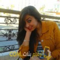 أنا نادية من العراق 27 سنة عازب(ة) و أبحث عن رجال ل التعارف