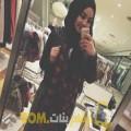 أنا ريهام من السعودية 31 سنة مطلق(ة) و أبحث عن رجال ل الدردشة