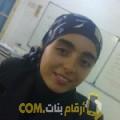 أنا توتة من المغرب 23 سنة عازب(ة) و أبحث عن رجال ل الزواج