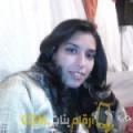 أنا صبرين من مصر 27 سنة عازب(ة) و أبحث عن رجال ل الحب
