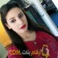 أنا لميس من عمان 30 سنة عازب(ة) و أبحث عن رجال ل التعارف