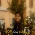 أنا نهاد من البحرين 24 سنة عازب(ة) و أبحث عن رجال ل الحب