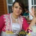 أنا نجمة من فلسطين 26 سنة عازب(ة) و أبحث عن رجال ل الصداقة