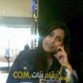 أنا عتيقة من الجزائر 29 سنة عازب(ة) و أبحث عن رجال ل الدردشة