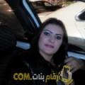 أنا إيمان من الإمارات 35 سنة مطلق(ة) و أبحث عن رجال ل التعارف