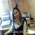 أنا غادة من سوريا 33 سنة مطلق(ة) و أبحث عن رجال ل التعارف