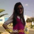 أنا نورة من البحرين 31 سنة مطلق(ة) و أبحث عن رجال ل الصداقة