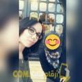 أنا زينة من لبنان 21 سنة عازب(ة) و أبحث عن رجال ل الحب