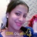أنا سرور من مصر 28 سنة عازب(ة) و أبحث عن رجال ل الدردشة