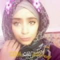 أنا أروى من فلسطين 21 سنة عازب(ة) و أبحث عن رجال ل الصداقة
