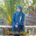أنا فلة من الجزائر 29 سنة عازب(ة) و أبحث عن رجال ل الزواج