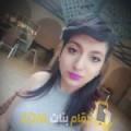 أنا روان من عمان 21 سنة عازب(ة) و أبحث عن رجال ل الزواج