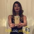 أنا خولة من عمان 32 سنة عازب(ة) و أبحث عن رجال ل التعارف