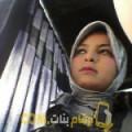 أنا سموحة من الأردن 24 سنة عازب(ة) و أبحث عن رجال ل الزواج