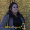 أنا سوسن من الإمارات 29 سنة عازب(ة) و أبحث عن رجال ل الحب