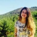 أنا لميس من البحرين 21 سنة عازب(ة) و أبحث عن رجال ل الزواج