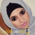 أنا أسماء من قطر 32 سنة عازب(ة) و أبحث عن رجال ل الزواج