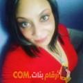 أنا ياسمين من سوريا 33 سنة مطلق(ة) و أبحث عن رجال ل الزواج