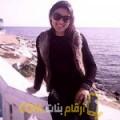 أنا يامينة من عمان 26 سنة عازب(ة) و أبحث عن رجال ل المتعة