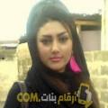 أنا آنسة من السعودية 22 سنة عازب(ة) و أبحث عن رجال ل الصداقة