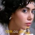 أنا نيرمين من اليمن 22 سنة عازب(ة) و أبحث عن رجال ل الحب