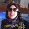 أنا هنادي من اليمن 30 سنة عازب(ة) و أبحث عن رجال ل الحب