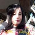 أنا نهاد من ليبيا 37 سنة مطلق(ة) و أبحث عن رجال ل الزواج