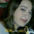أنا رزان من تونس 24 سنة عازب(ة) و أبحث عن رجال ل التعارف