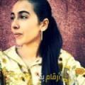 أنا سميحة من لبنان 21 سنة عازب(ة) و أبحث عن رجال ل الحب