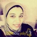 أنا سعدية من الكويت 27 سنة عازب(ة) و أبحث عن رجال ل الصداقة