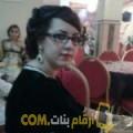 أنا جهاد من ليبيا 23 سنة عازب(ة) و أبحث عن رجال ل التعارف