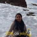 أنا نيسرين من المغرب 32 سنة مطلق(ة) و أبحث عن رجال ل الزواج