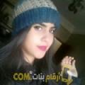 أنا فاطمة من الكويت 23 سنة عازب(ة) و أبحث عن رجال ل الزواج