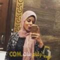 أنا شامة من عمان 28 سنة عازب(ة) و أبحث عن رجال ل الدردشة
