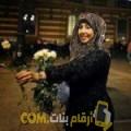 أنا سونيا من ليبيا 43 سنة مطلق(ة) و أبحث عن رجال ل الزواج
