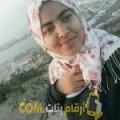 أنا نادين من الكويت 20 سنة عازب(ة) و أبحث عن رجال ل التعارف