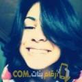 أنا ميرال من الكويت 24 سنة عازب(ة) و أبحث عن رجال ل التعارف